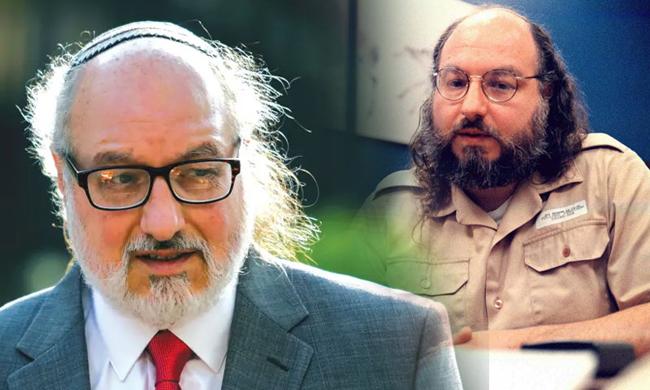 اسرائیل کے لیے جاسوسی کرنے والا  انالیسٹ جوناتھن پولارڈ