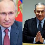 اسرائیل کے خلاف اعلانِ جنگ کر سکتے ہیں،  پیوٹن نے نیتن یاہو کو وارننگ دے دی