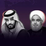 سعودی ولی عہد شہزادہ محمد بن سلمان اور ایرانی صدر حسن روحانی