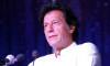 وزیرِ اعظم پاکستان عمران خان